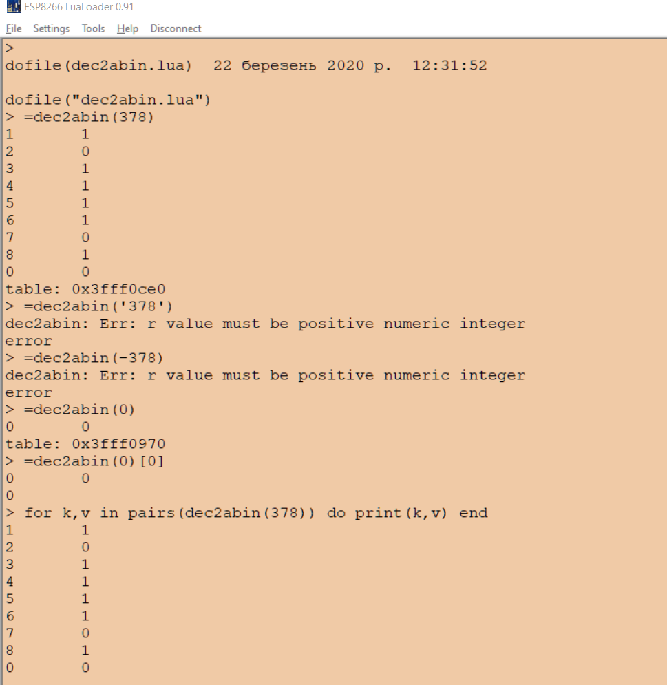 Модуль конвертує задане десяткове додатне число у двійкове число у форматі побітового масиву елементів та повертає як результат
