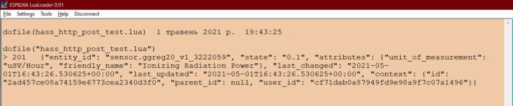 Перший запит HTTP POST з контролера до сервера