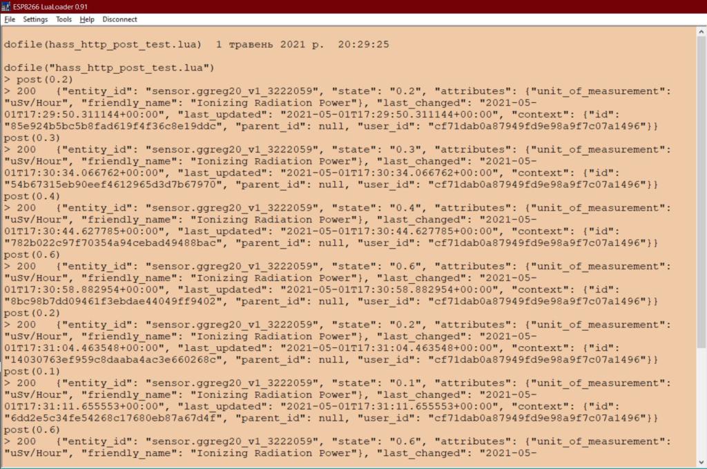 Публікуємо декілька порцій даних з контролера на сервер